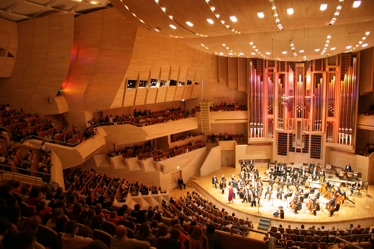 Salle Svetlanov de la Maison internationale de la musique de Moscou