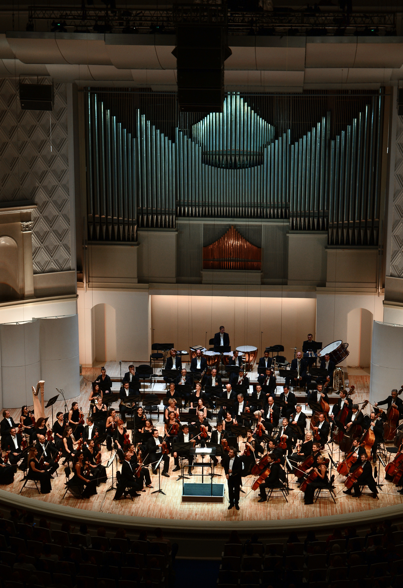A concert by the Belgrade Philharmonic Orchestra at the Tchaikovsky Concert Hall in Moscow. Source: Vladimir Vyatkin/RIA Novosti