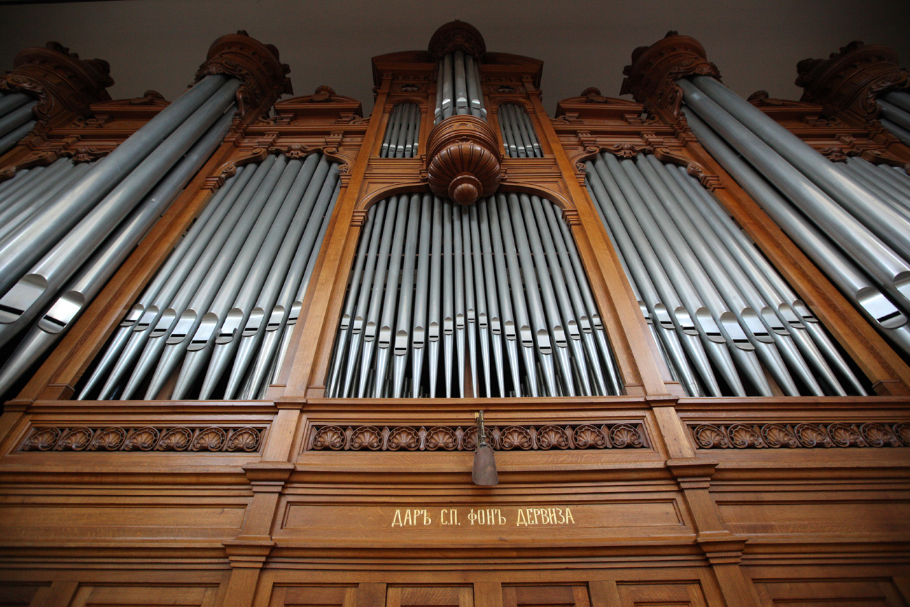 Photo: An organ in the Moscow State Tchaikovsky Conservatory's Grand Hall.