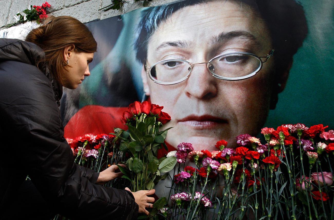 Anna Politkovskaya, columnist at the Novaya Gazeta daily, was shot dead in the elevator of her Moscow apartment building in 2006.