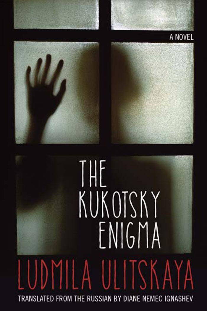 The Kukotsky Enigma by Ludmila Ulitskaya