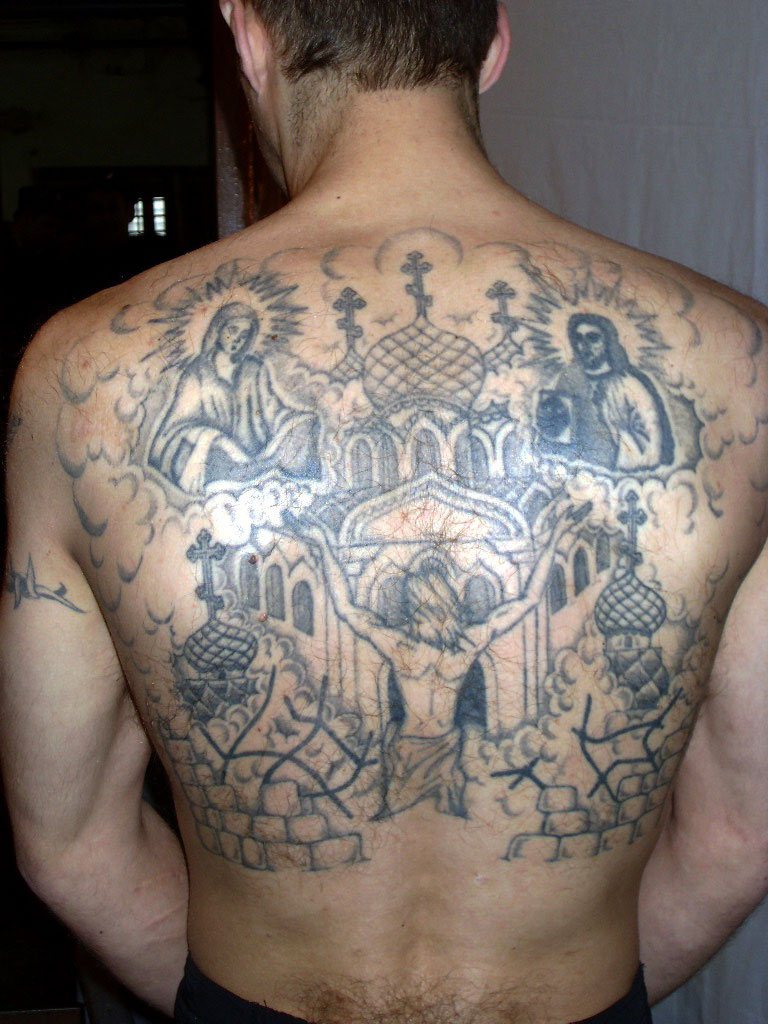 A picture of criminal tattoo Bullen took in Russia.