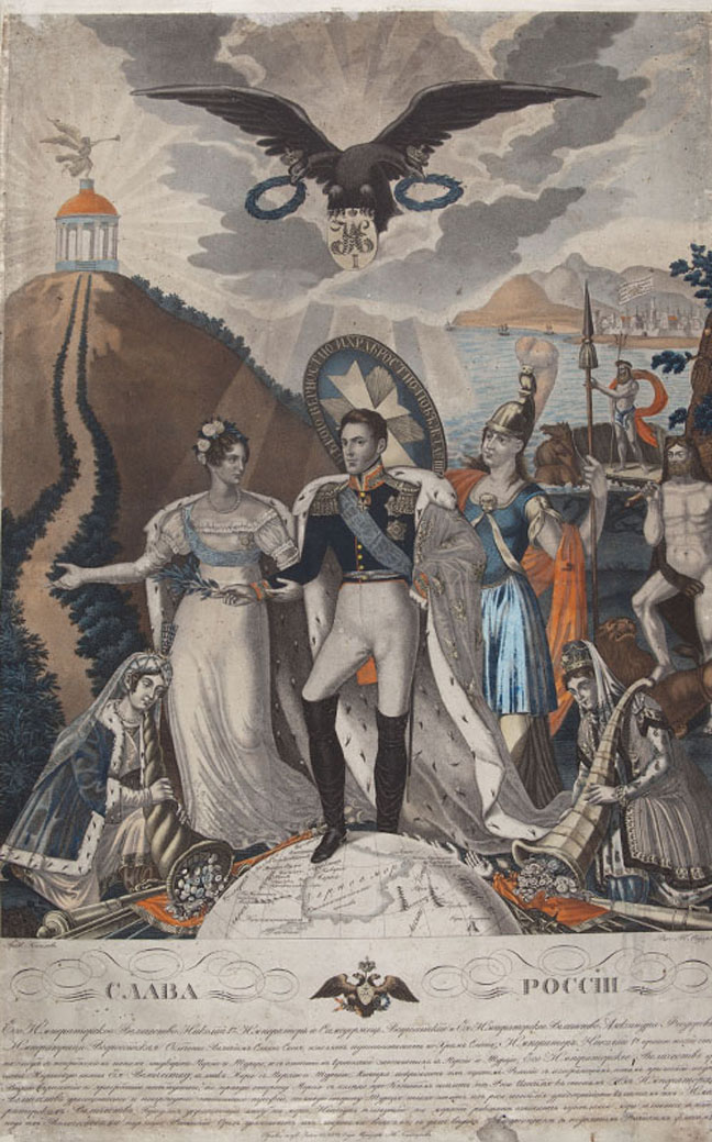 Монархът като защитник на държавата е честа тема на картинките. Императорът често е изобразяван как инспектира войските или пък на бойното поле. Дори портретите на владетели, чието управление не е окървавено от битки, носи военен привкус, защото военната униформа е стандартно облекло за всеки уважаващ себе си император. / Слава на Русия, 1831
