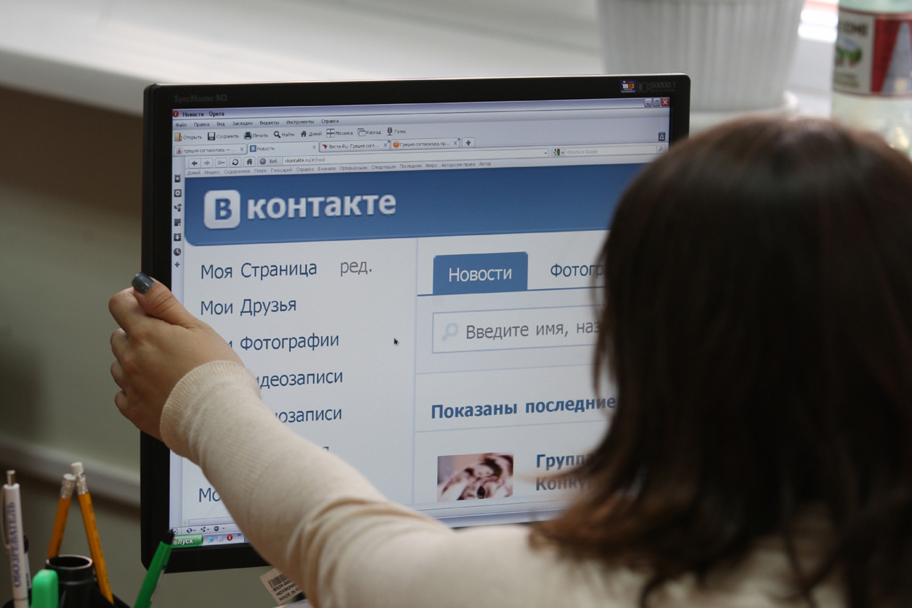 Russia's VKontakte social network is banned in Ukraine.