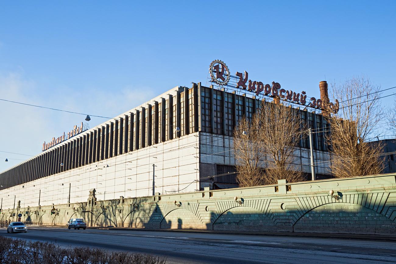L'usine Kirov. Saint-Pétersbourg, Russie.