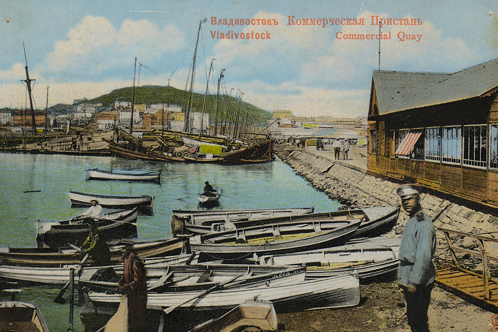 ウラジオストクの景色の絵葉書、1920年=