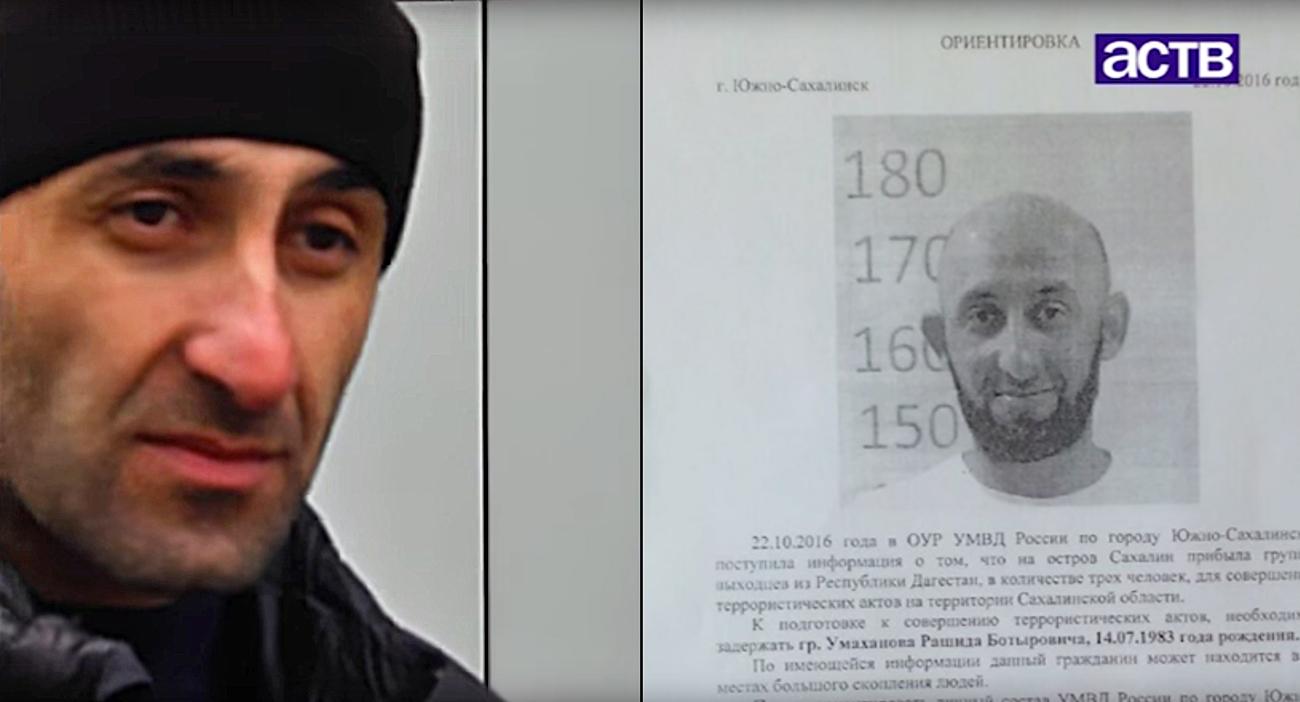 Kaziev (à esq.) e sua foto divulgada pela polícia Foto: astv.ru