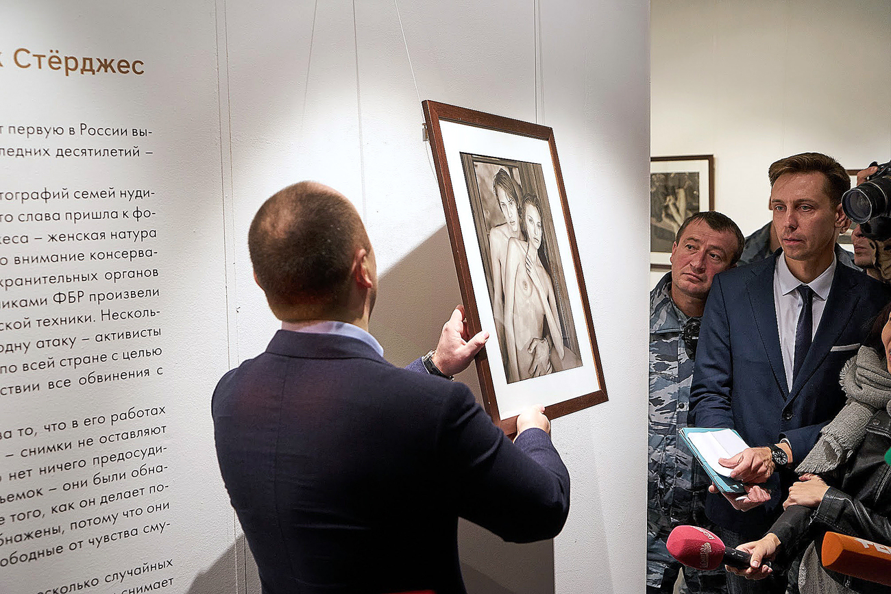 Head of the Commission on Security of the Public Chamber of Russia Anton Tsvetkov in the Lumiere brothers Moscow Center of Photography during the scandalous Jock Sturges's photo exhibition.