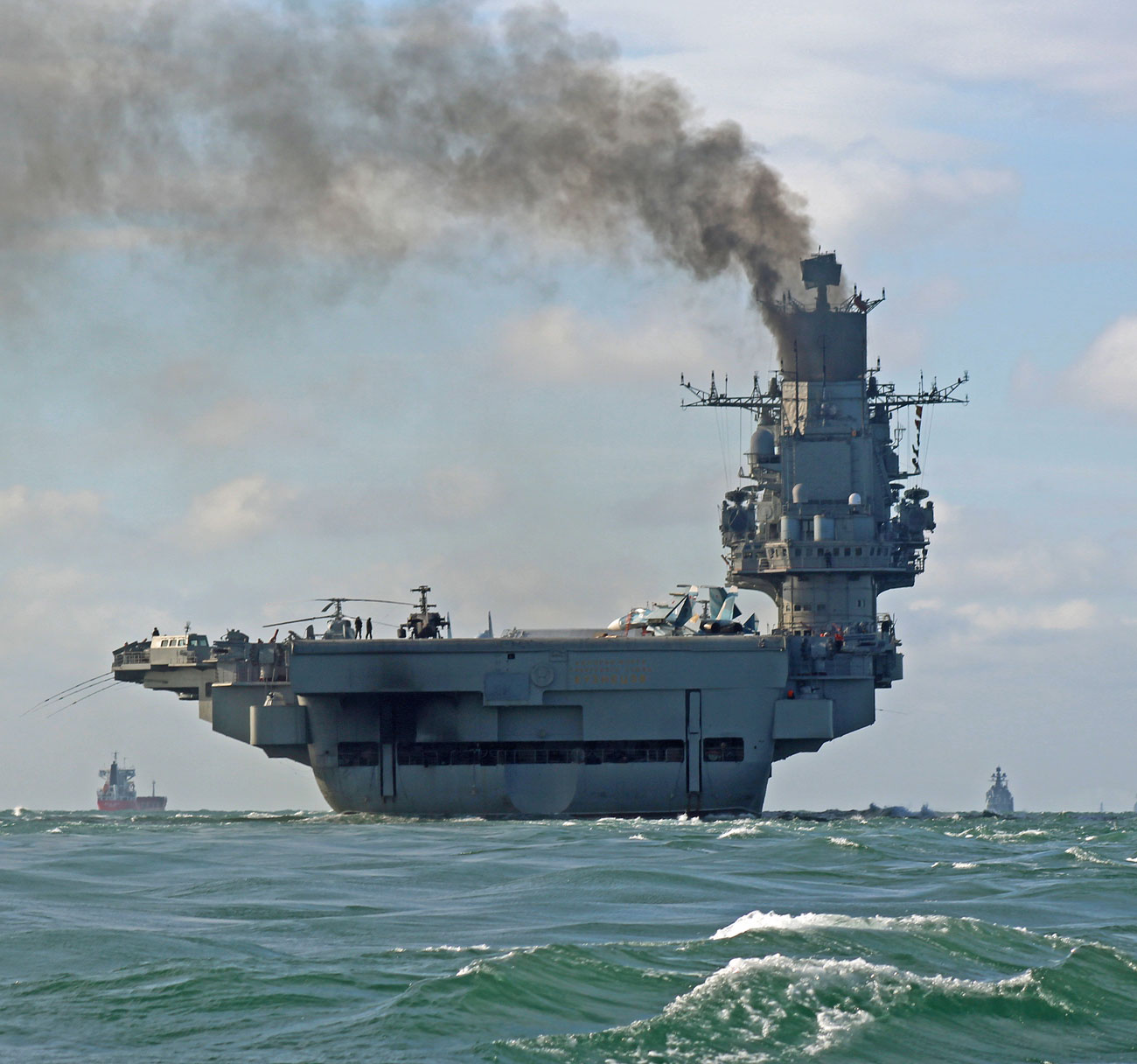 No threat: Admiral Kuznetsov is an aircraft cruiser launched in 1985 that serves as the flagship of the Russian Navy.