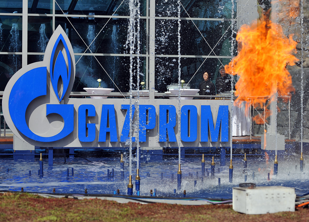 Georgia ceased purchasing gas from Gazprom in 2007.
