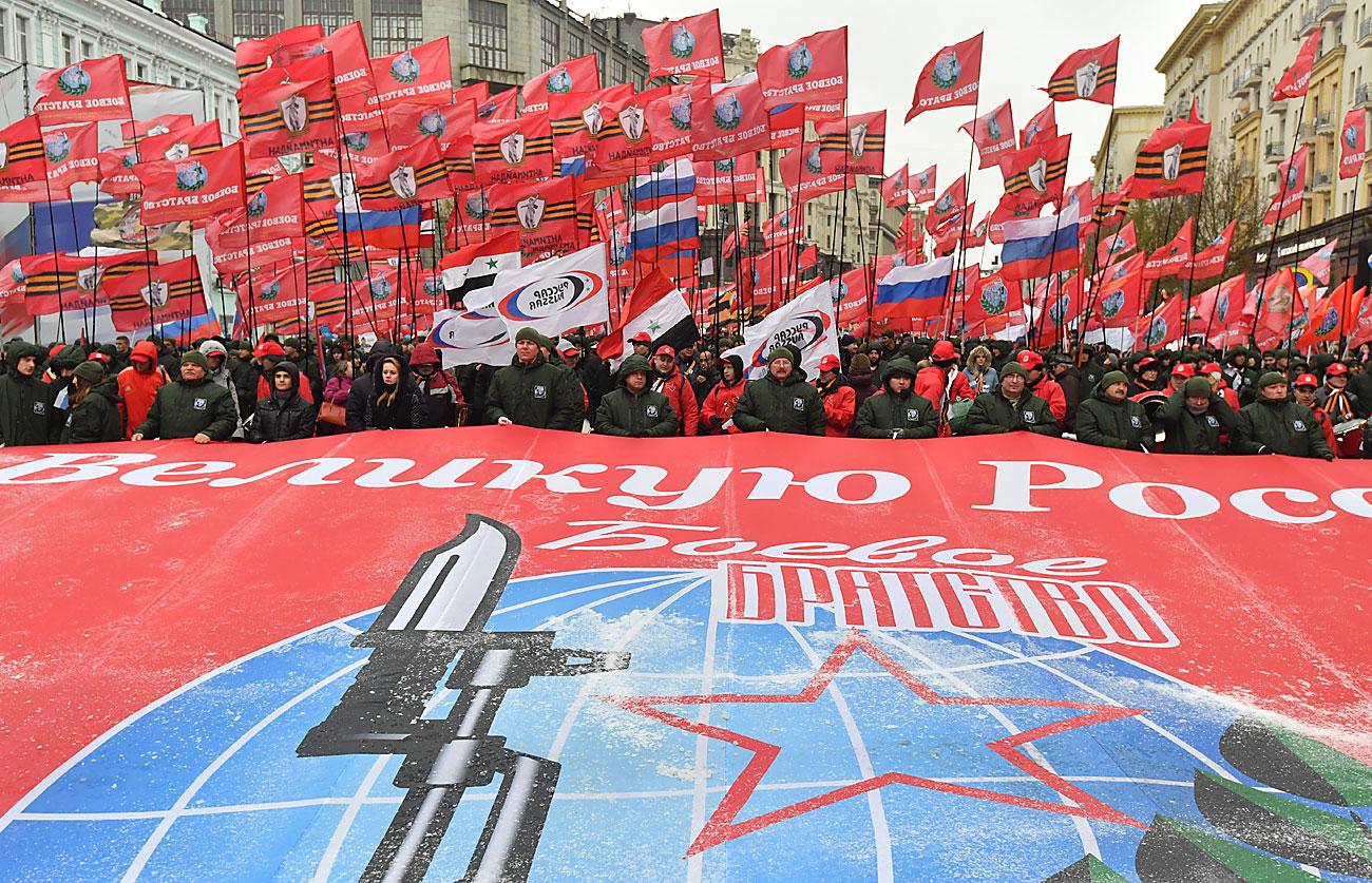 """Митинг-концерт """"Мы едины!"""" в Москве, посвященный Дню народного единства."""