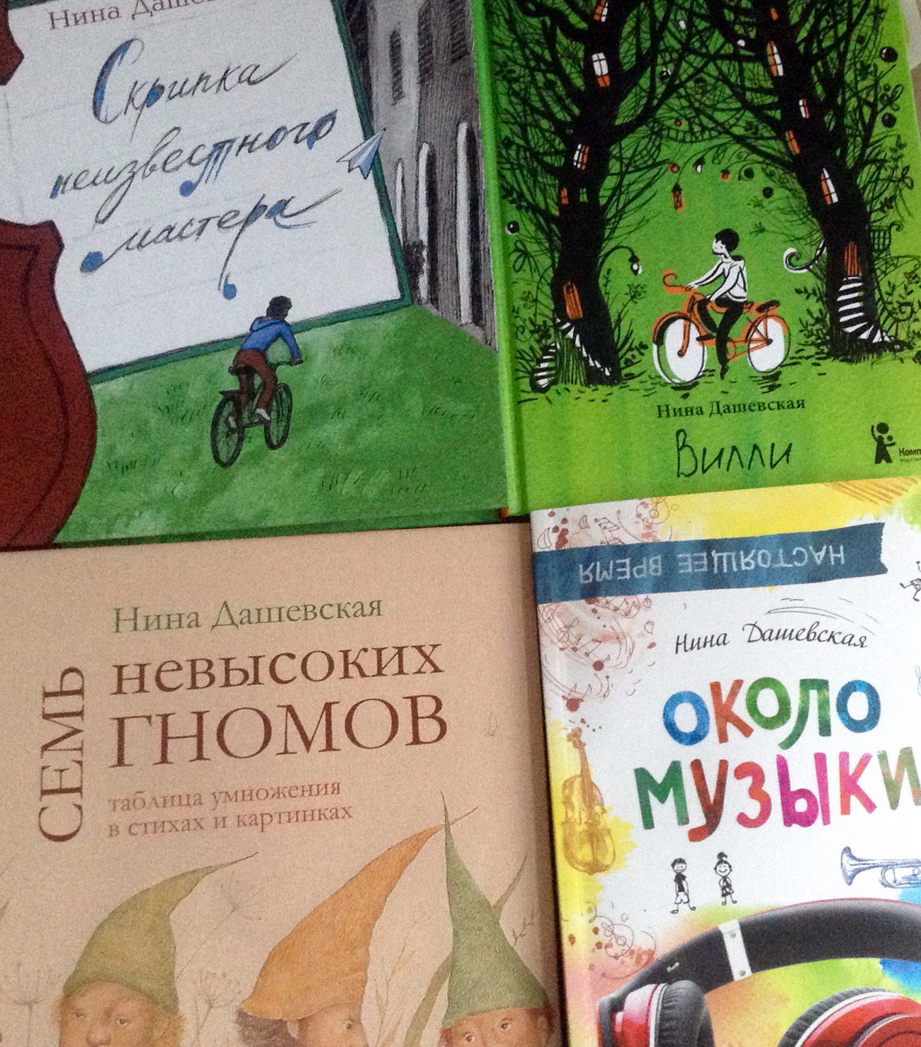 Le copertine dei libri di Nina Bashevskaya. Fonte: ufficio stampa