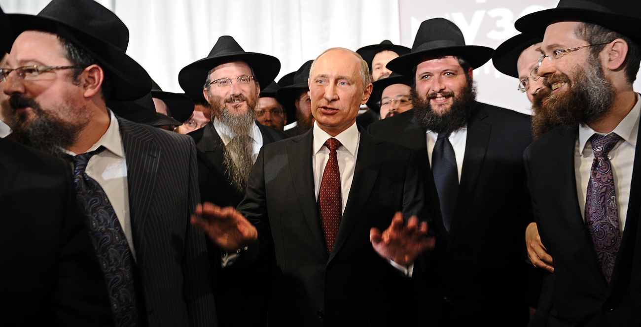 Russia's President Vladimir Putin speaks at a ceremony marking the handover of the Schneerson library at the Jewish Museum and Tolerance Center in Moscow, on June 13, 2013.