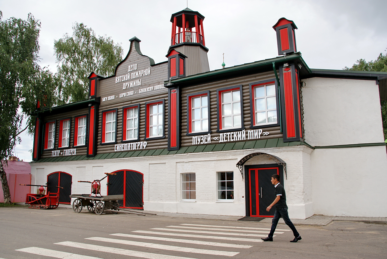The local fire station / Source: Lori/Legion-Media