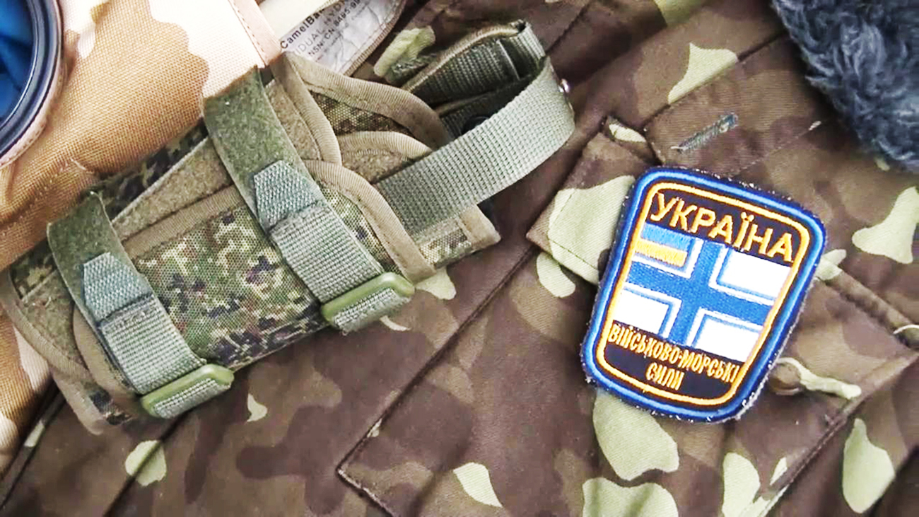 An arm patch of the Ukrainian Navy discovered in an apartment of Dmytro Shtyblikov, a member of the Ukrainian Defense Ministry's sabotage group. Shtyblikov was detained by Russian Federal Security Service (FSB) officers on suspicion of planning attacks on military sites in Crimea.