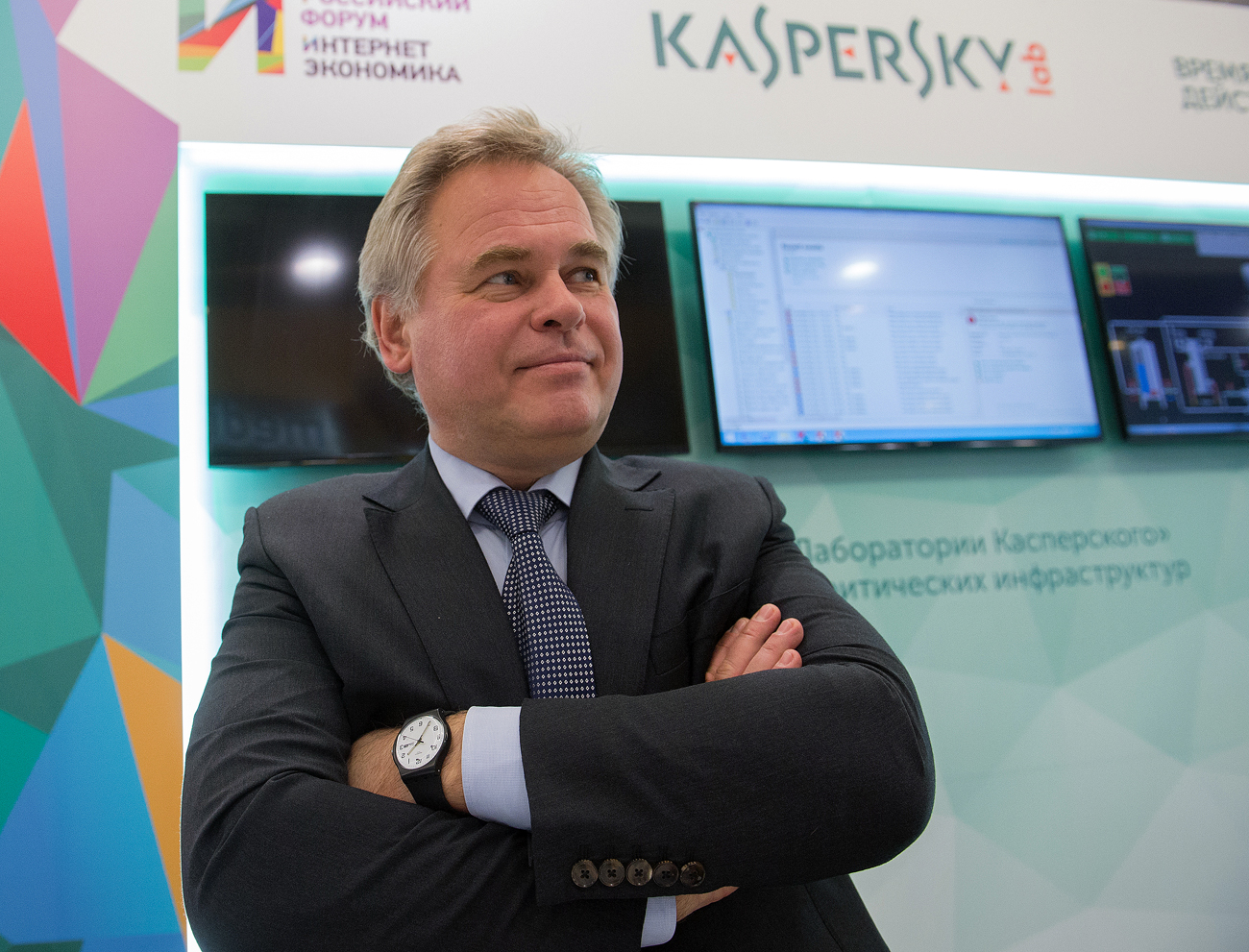 Head of Kaspersky Lab Yevgeny Kaspersky at his company's display stand at the first Russian Internet Economy forum.
