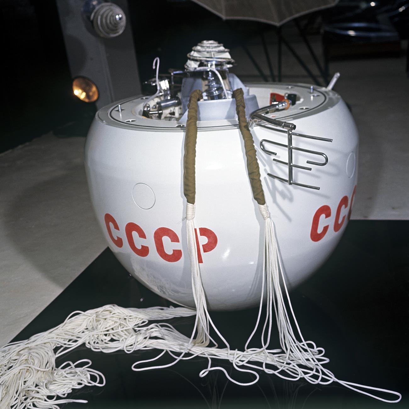 "Lander of the Soviet automatic station ""Venera-4"" (Venus). Source: Nikolai Pashin/RIA Novosti"