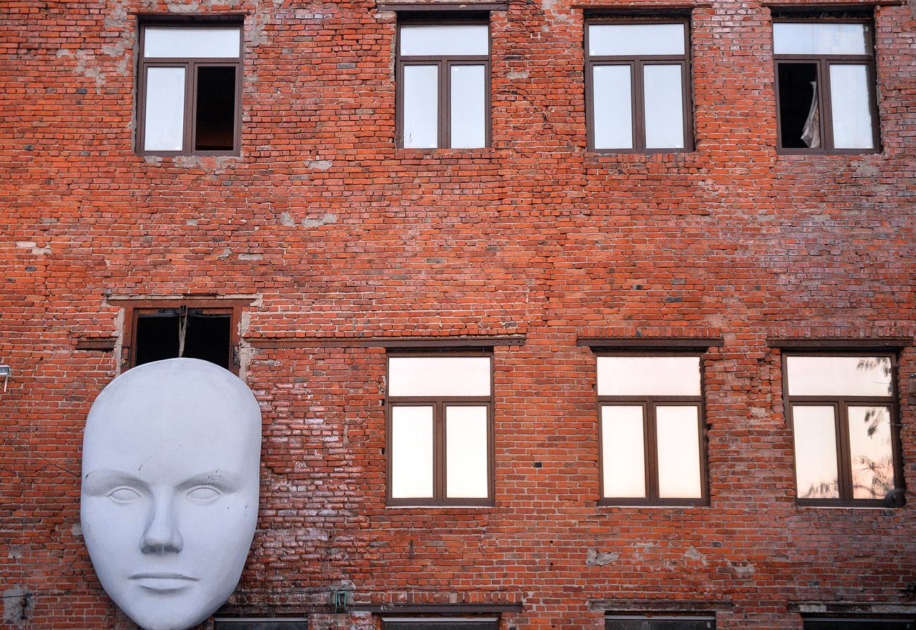 """Зградата на фабриката на Алафузов во Казањ, местото каде се снима првиот руски интерактивен акционен филм """"Разобличување""""."""