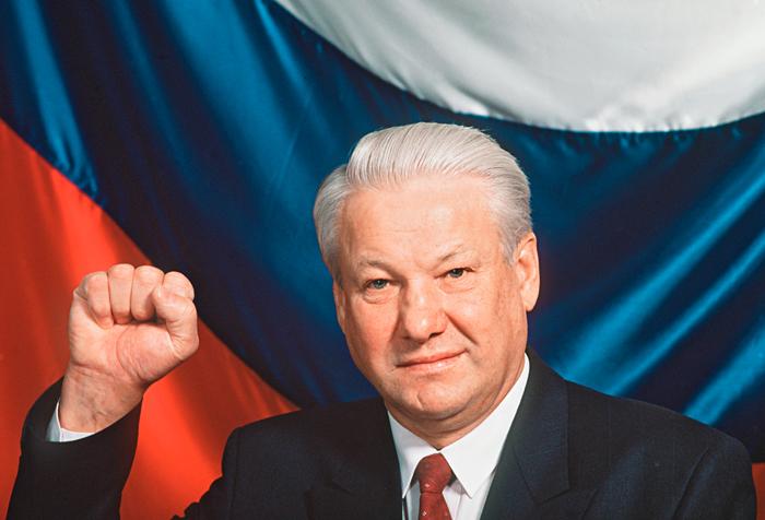 Първият президент на Русия Борис Елцин 12.06.1991