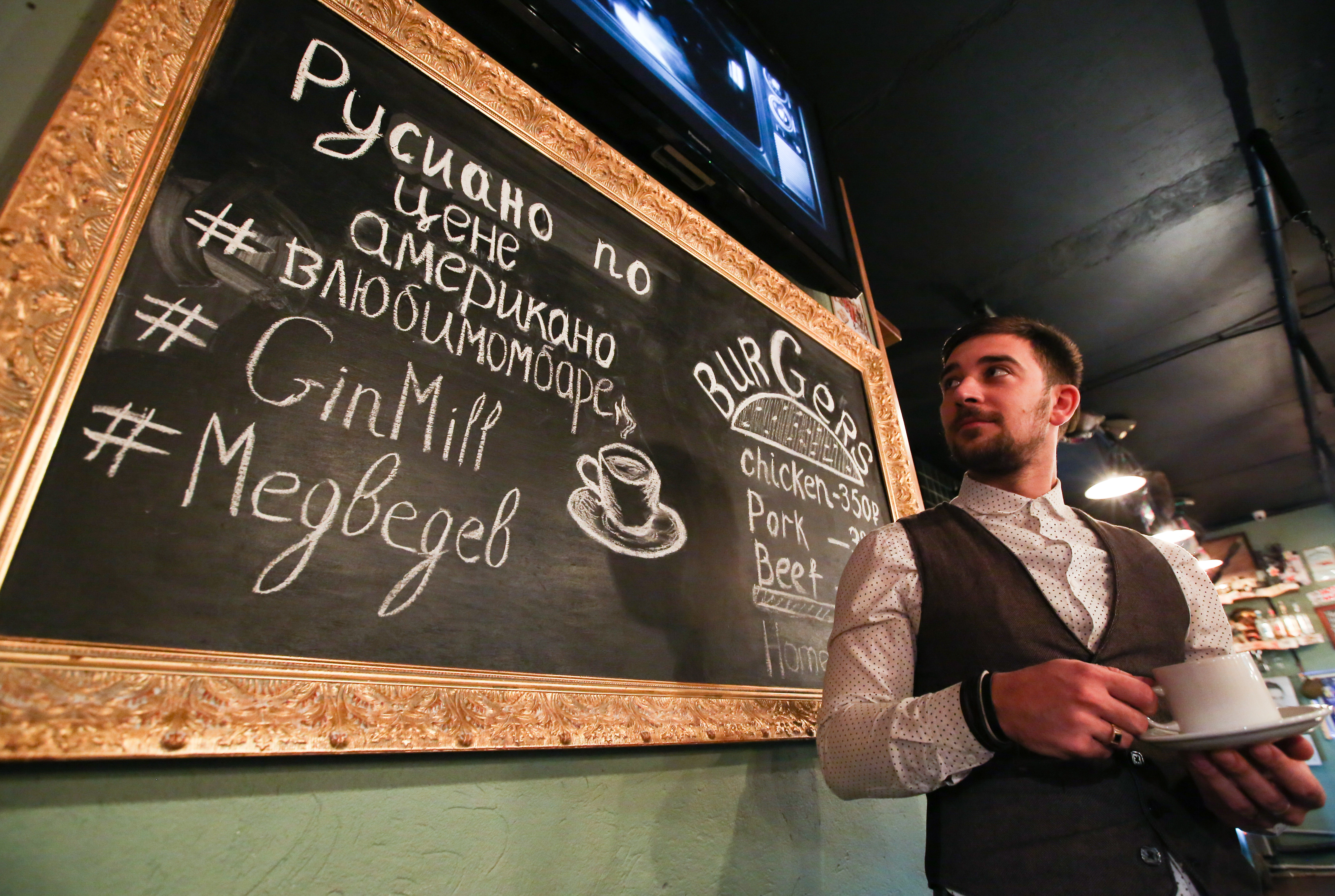Lorsqu'une boutade de Dmitri Medvedev finit à la carte de plusieurs cafés russes.