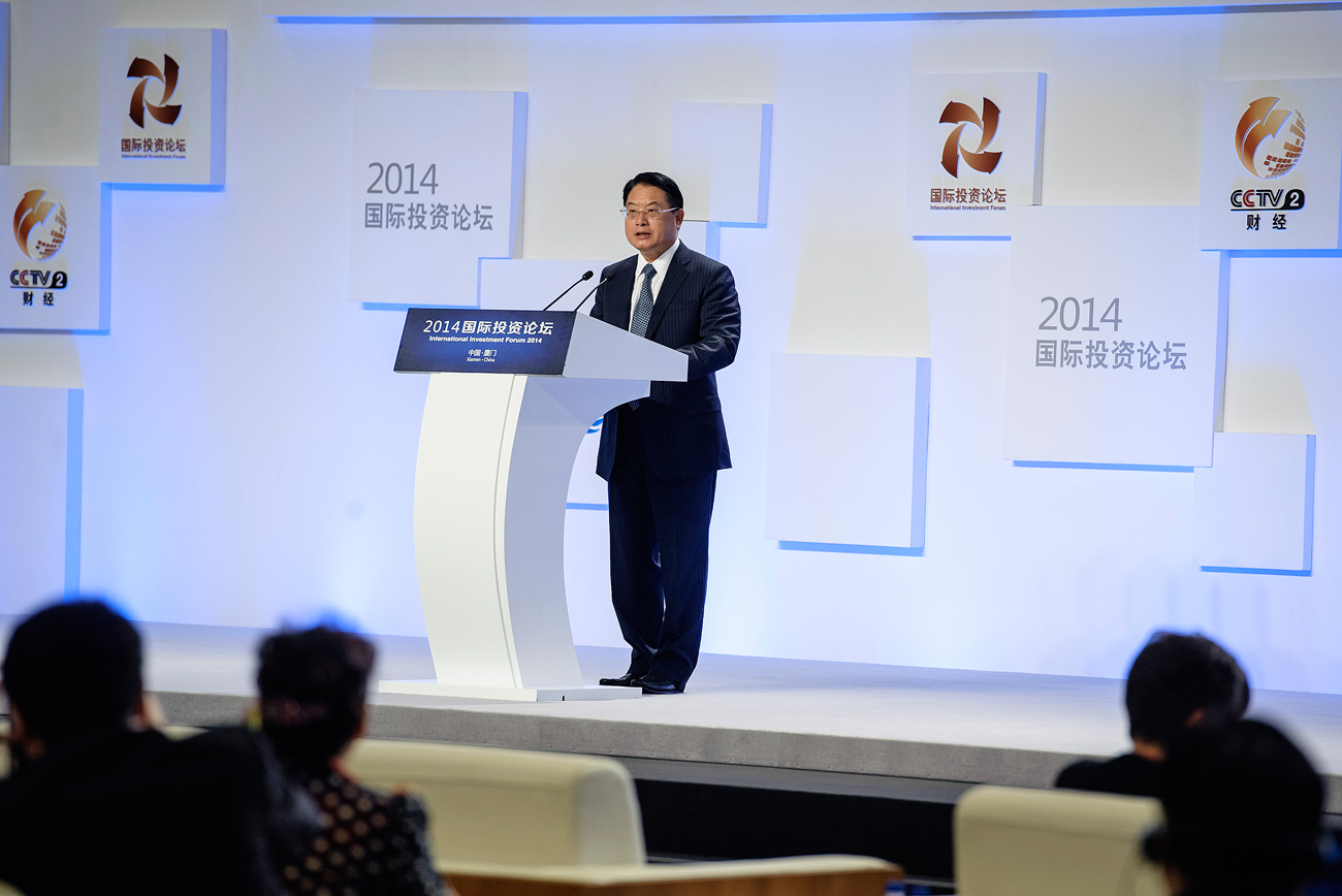 Li Yong, director-general of the United Nations Industrial Development Organization (UNIDO), delivers a speech at the International Investment Forum 2014 in Xiamen, southeast China's Fujian Province.