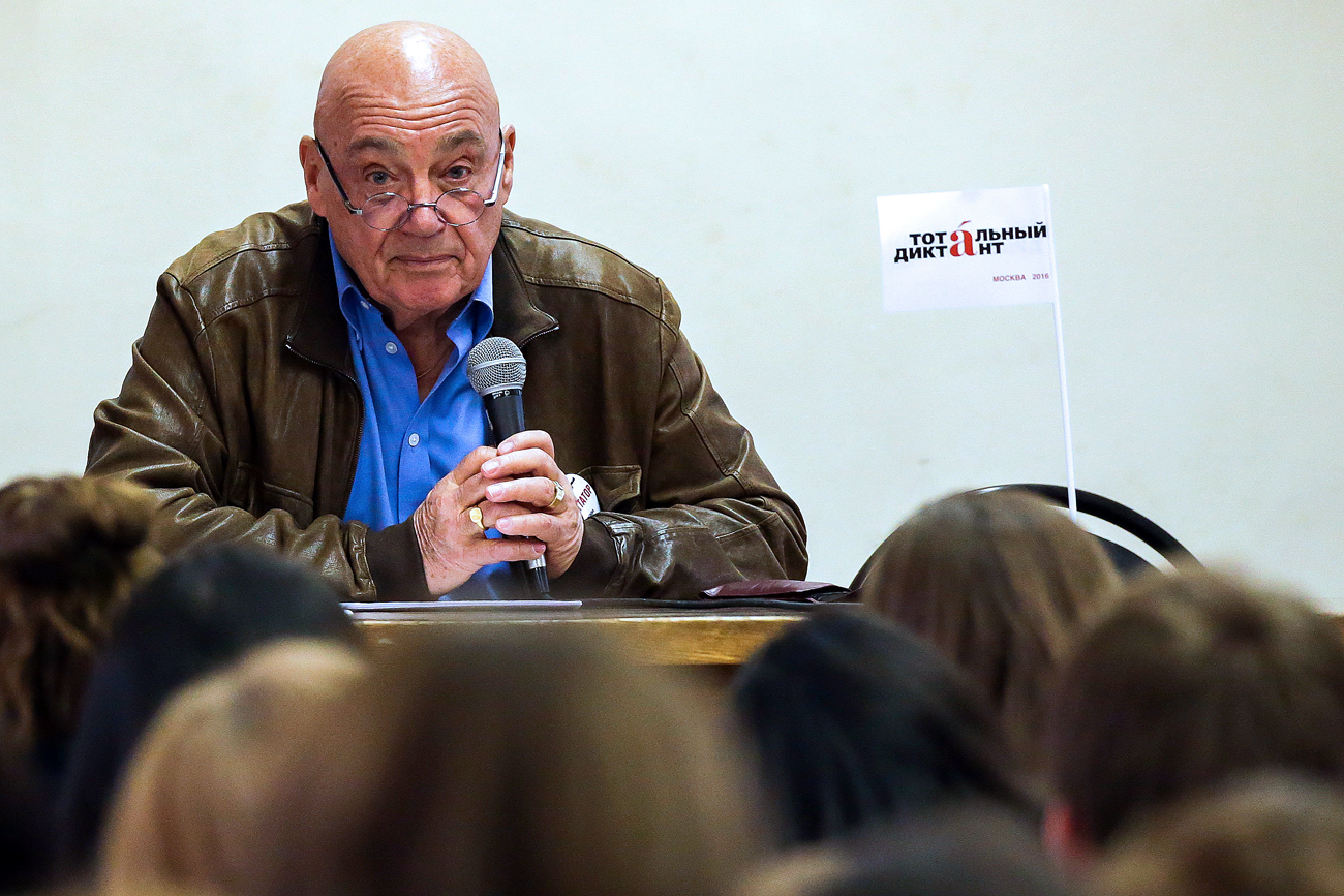 "TV host Vladimir Pozner during the annual international educational action ""Total dictation"" in the Russian State University for the Humanities."