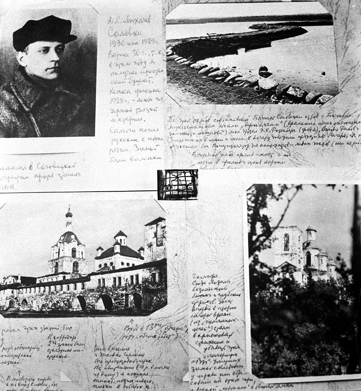 Un stand d'une exposition consacrée au camp de Solovki présente des pages de l'album photo de Dmitri Likhatchov. Crédit : Vladimir Fedorenko / RIA Novosti