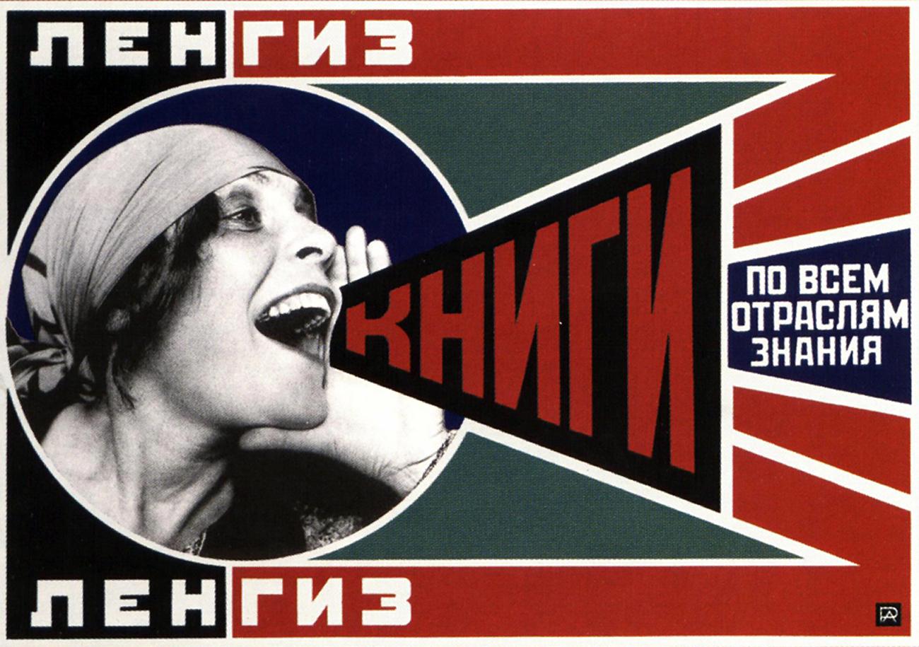 Artiste polyvalent, Rodtchenko s'adonnait à la peinture, au graphisme, à la photographie et à la sculpture. Il fut également, entre autres, scénariste, décorateur et costumier pour le théâtre et le cinéma. / Lenguiz. Des livres pour toutes les branches du savoir, 1924. Affiche publicitaire pour le département des éditions d'État à Leningrad