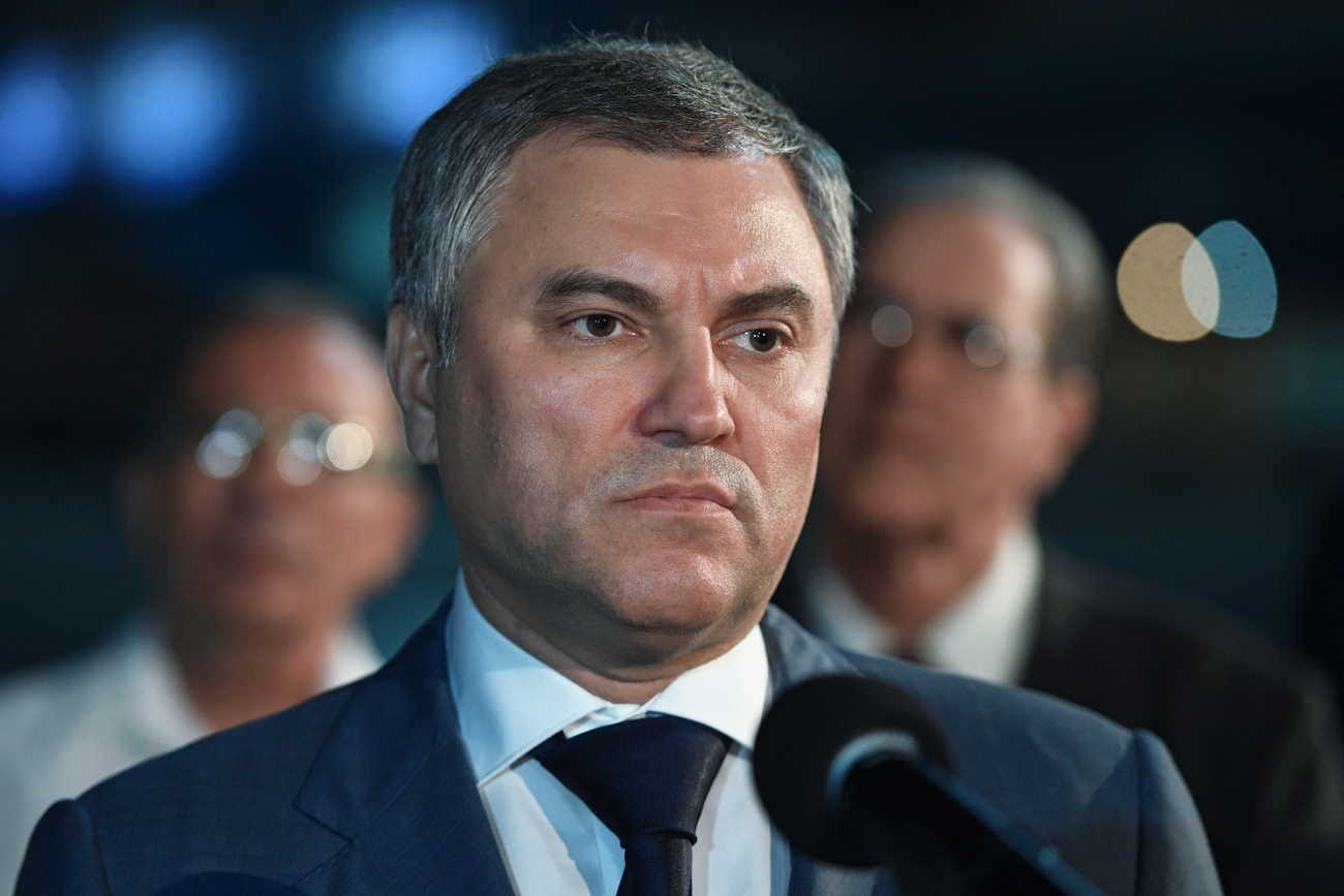 Russian State Duma Speaker Vyacheslav Volodin has arrived at Jose Marti airport in Havana for the funeral of Fidel Castro, leader of the Cuban revolution, Nov. 29, 2016.
