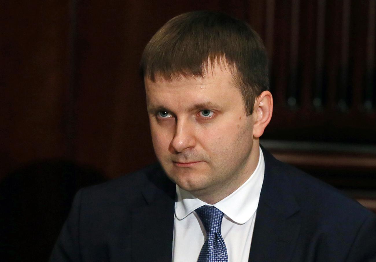Новият министър на икономическото развитие Максим Орешкин.