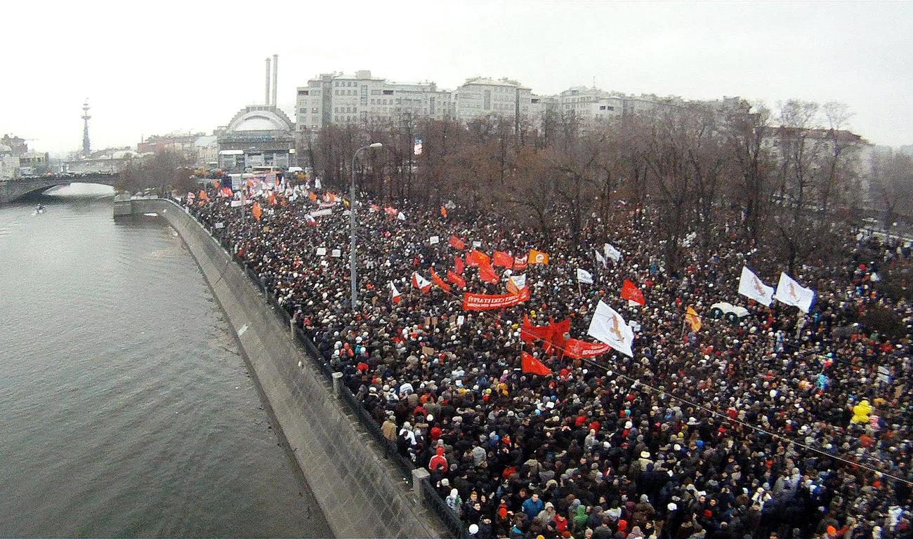 Les manifestations de 2011. Place Bolotnaïa, Moscou.