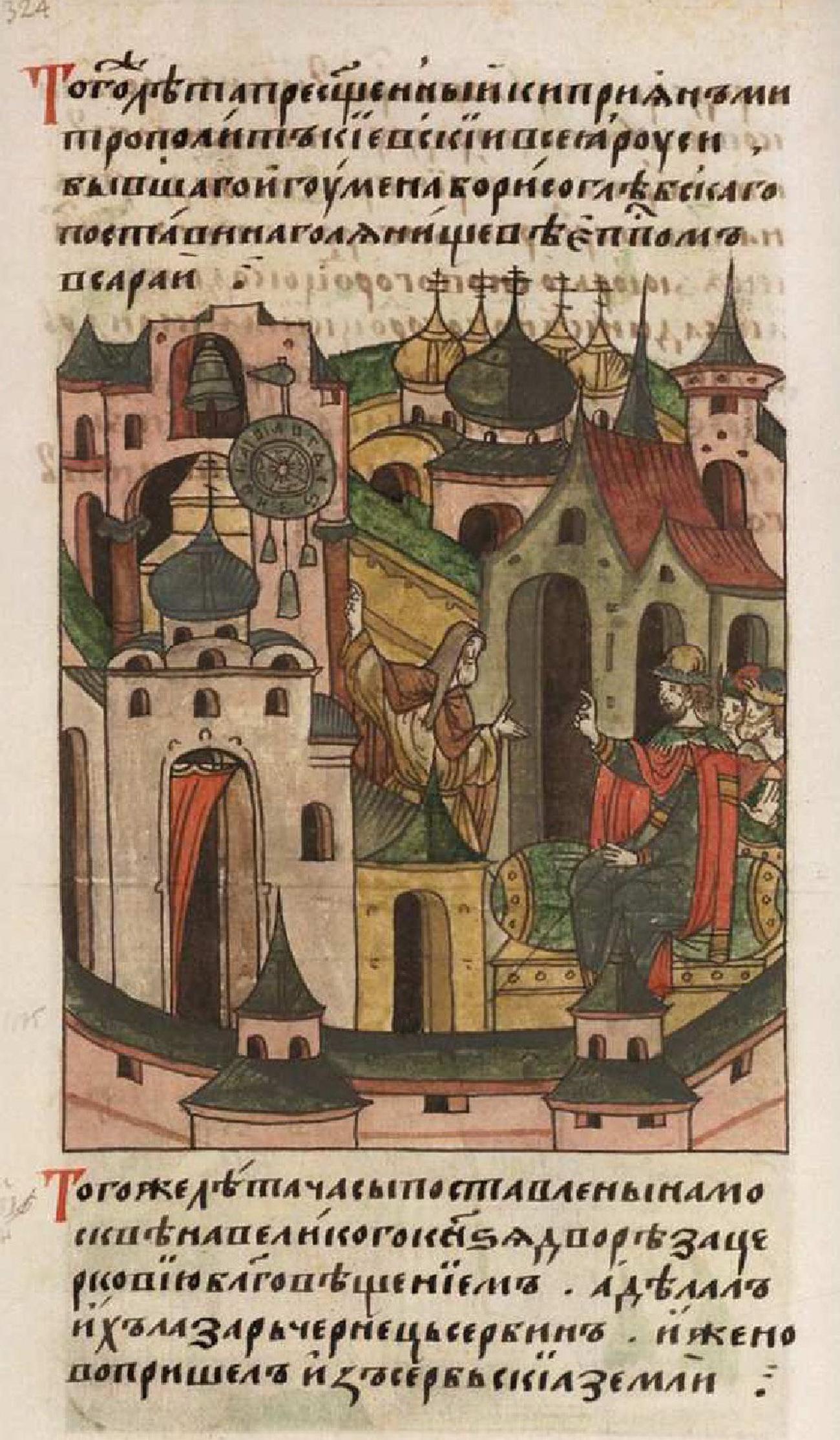 """Po padcu Konstantinopla se je Moskva oklicala za """"tretji Rim""""."""