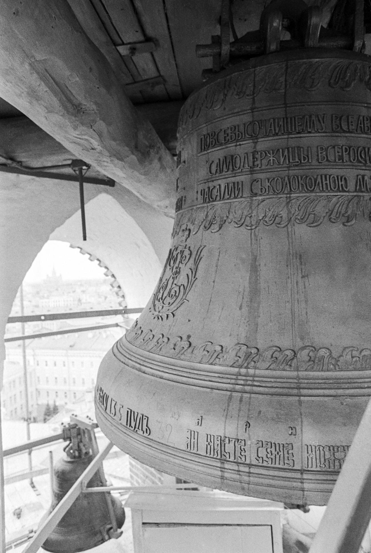 Спаска кула, 4. октобар 1974. / Алексеј Стужин/ТАСС