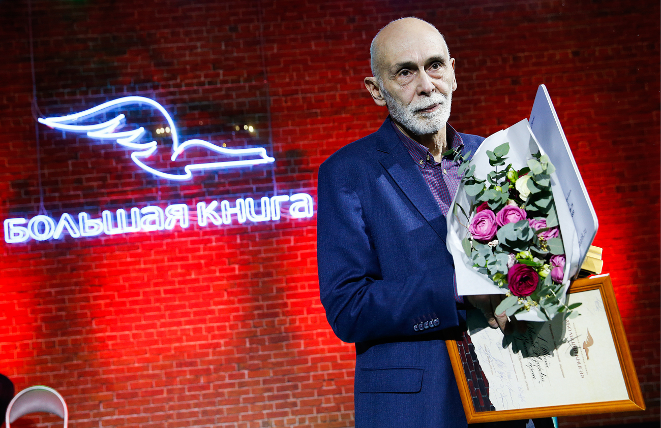 Russian writer Leonid Yuzefovich, winner of the 2016 Big Book prize, at an awards ceremony at the Pashkov House.