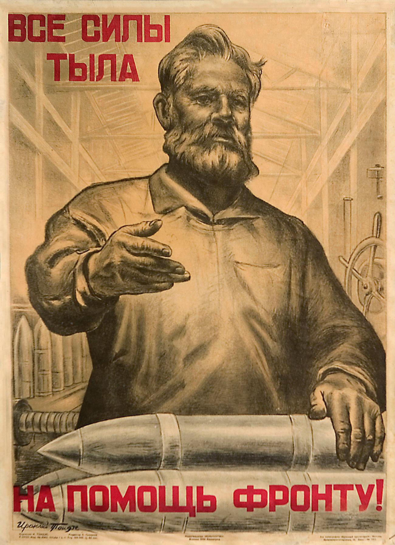 """Un poster con la scritta """"Tutte le forze delle retrovie in aiuto del fronte"""", 1943. Fonte: RIA Novosti"""