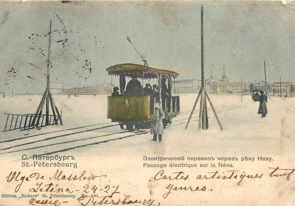 One hundred years ago in winter three tram lines (later four) were set up on the surface of the frozen Neva.
