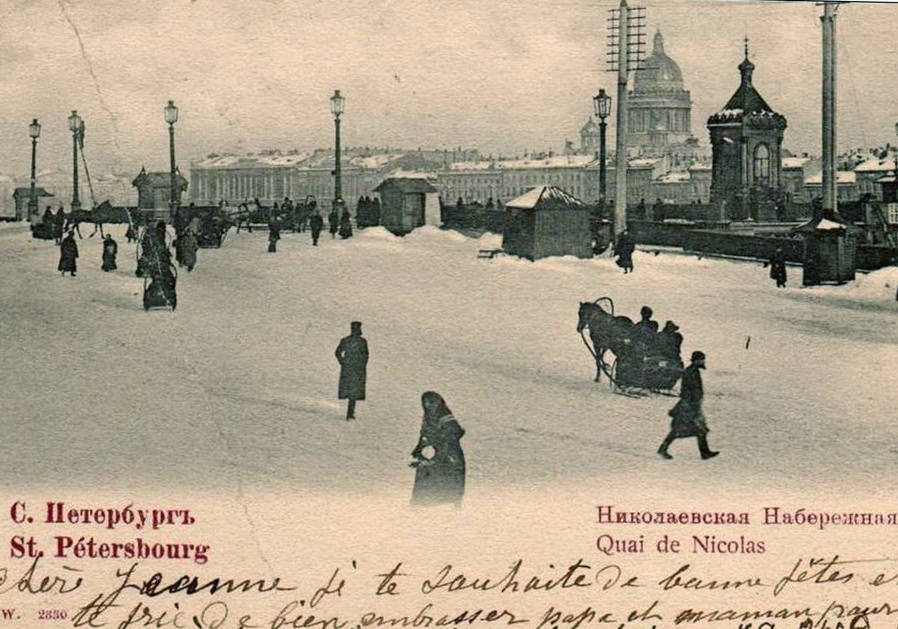 In St. Petersburg one hundred years ago the streets were covered with snow. Snowdrifts were piled up by the side of the roads and people rode in sleighs and tilt cars, pulled by horses.