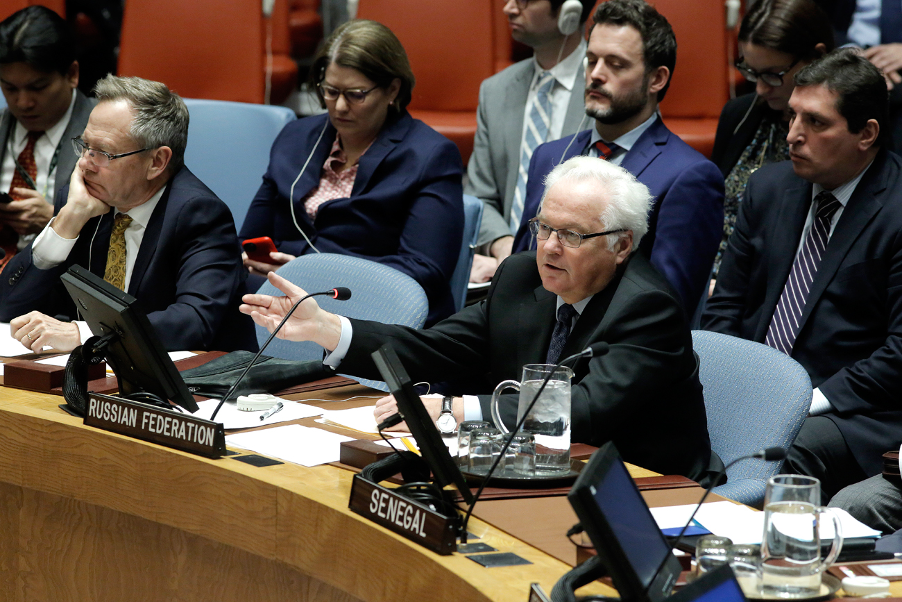 Vitaly Churkiin, Permanent Representative of the Russian Federation to the United Nations, addresses the Security Council meeting on the situation in the Middle East (Syria)