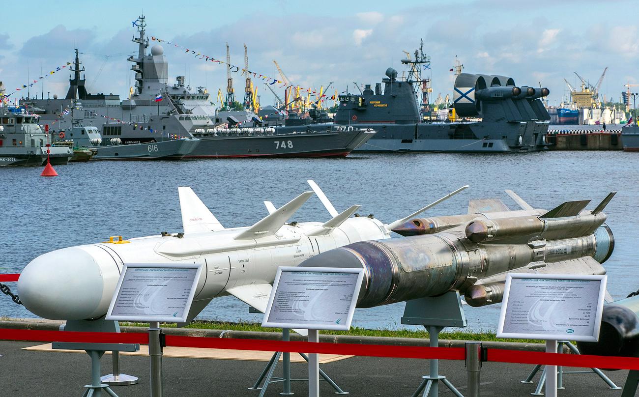 Rakete H-31PD (L) i H-31AD / Izvor: Ruslan Šamukov / TASS
