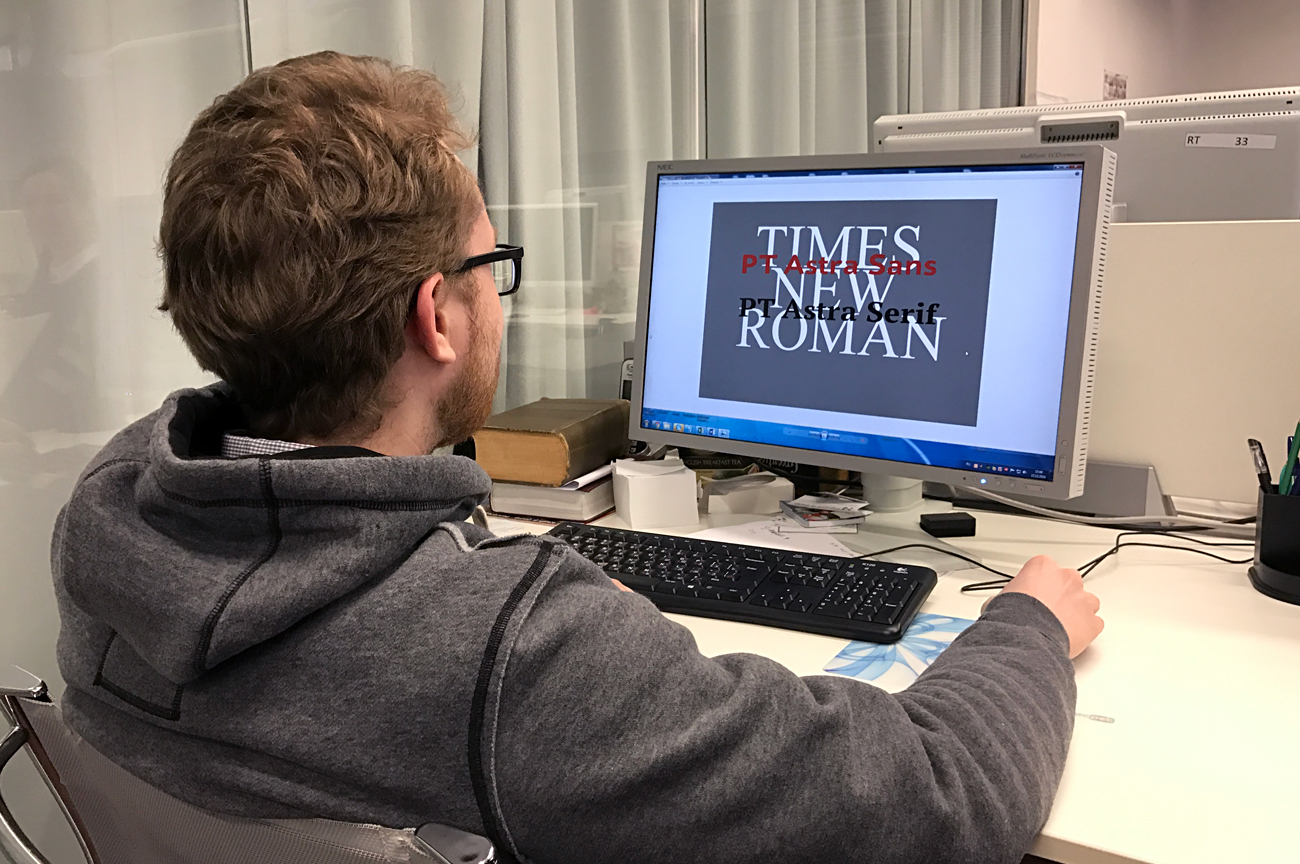 Most regulatory documents issued by Russian government agencies and state corporations are required to use Times New Roman, which has become a standard font for official documents in Russia.