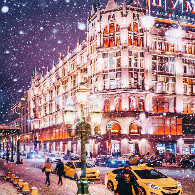 During this time Russians spend plenty of time outdoors, and Moscow is up to the job of creating the right festive mood.