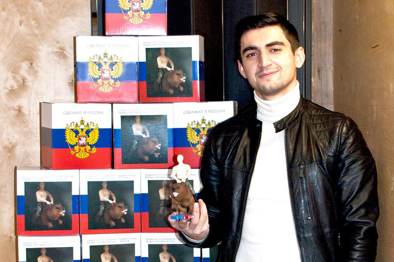 Sejmur Mamedov / Press Photo