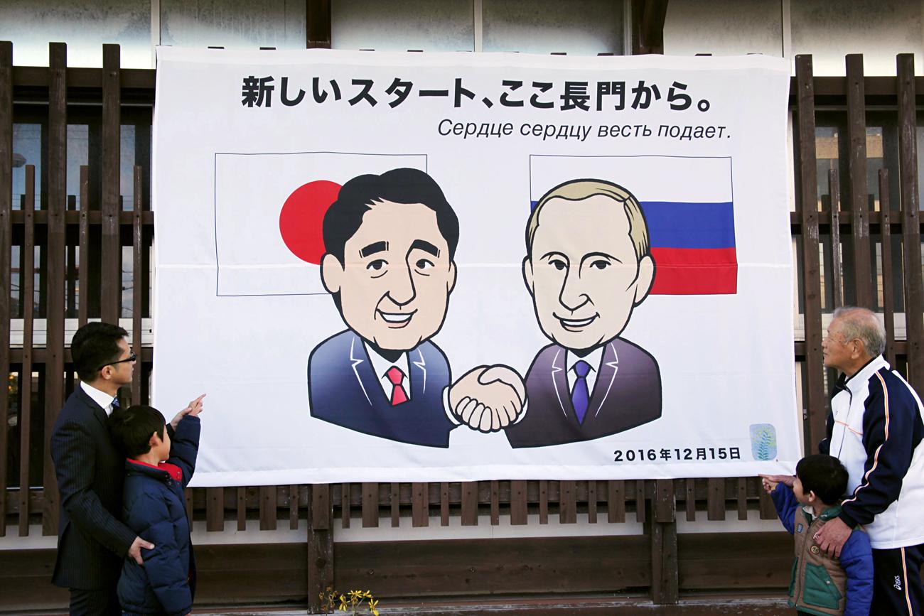 安倍晋三首相の地元、山口県・長門市のJR仙崎駅に飾られた旗。=