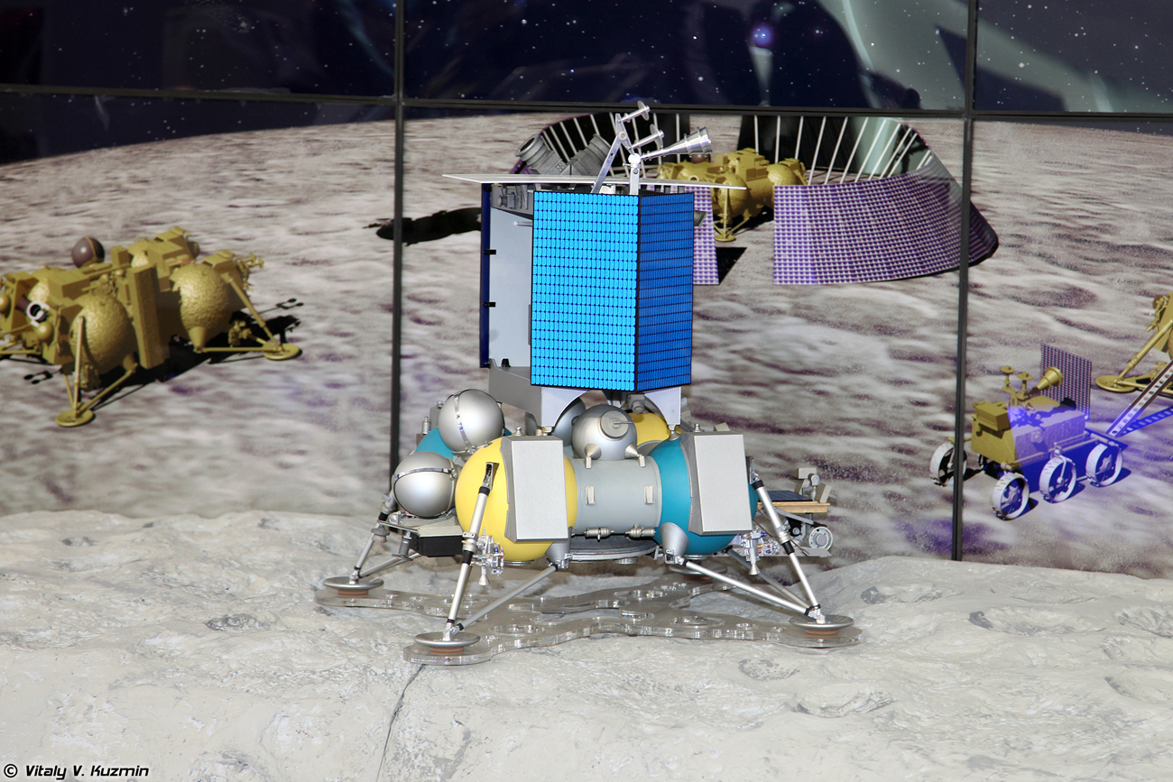 Luna-Resurs. Foto: Vitali V. Kuzmin