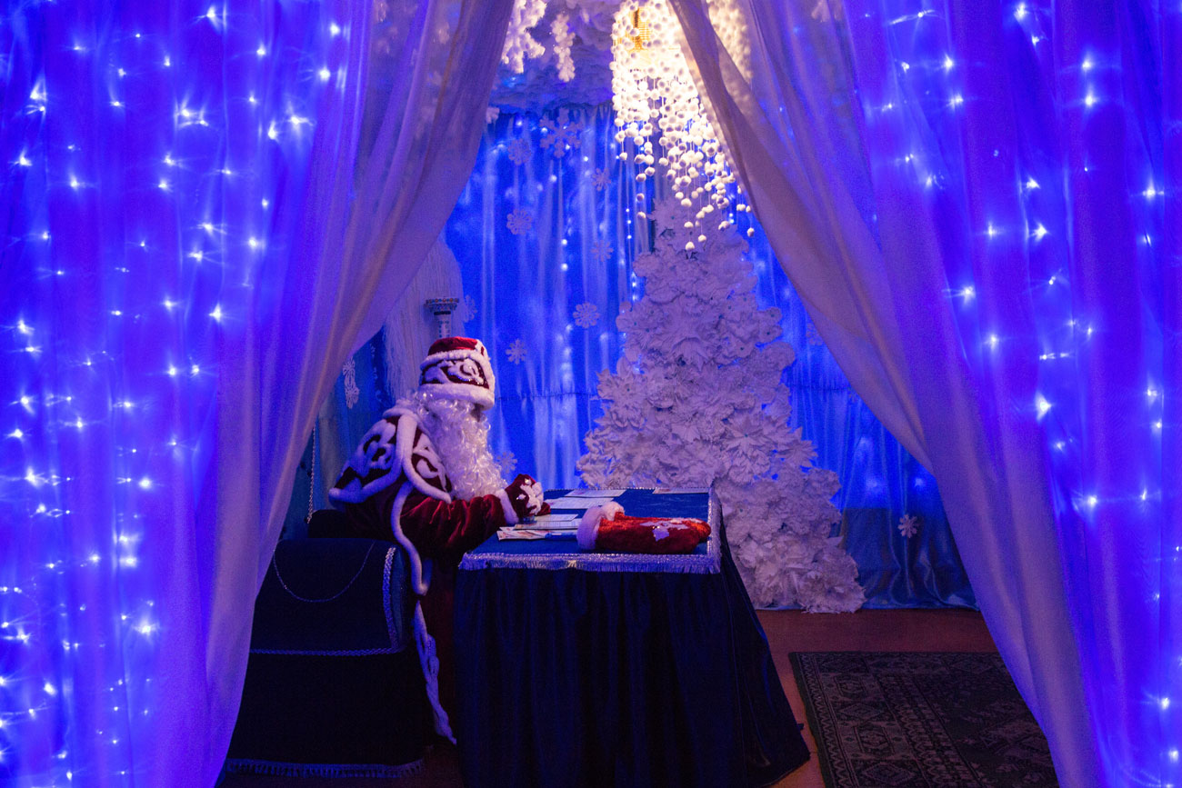 This winter, 5,679 visitors have come to see Father Frost.