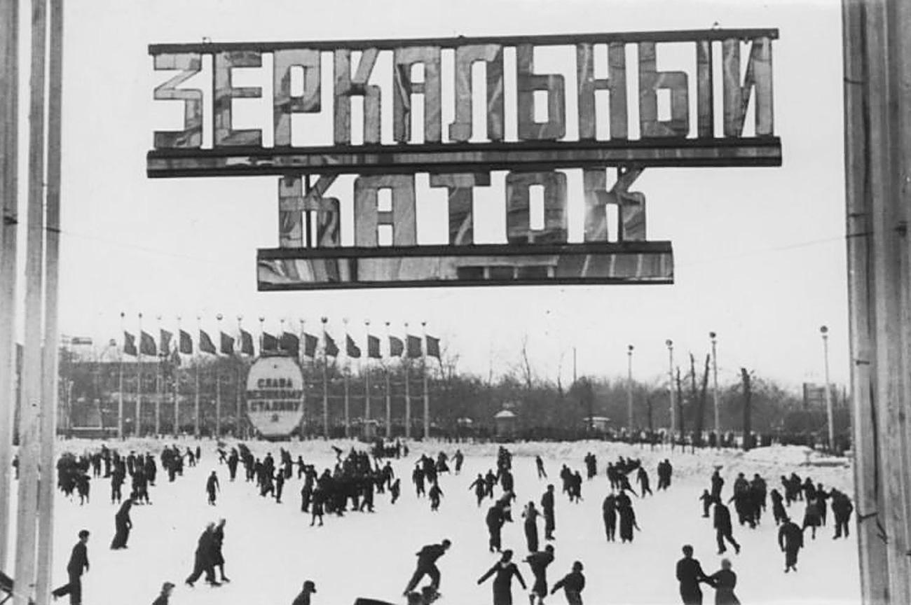Patnoire à l'entrée du parc. Crédit: archives du parc Gorki