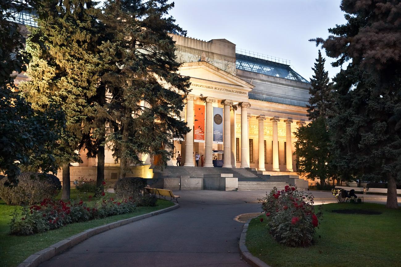 Musée Pouchkine.