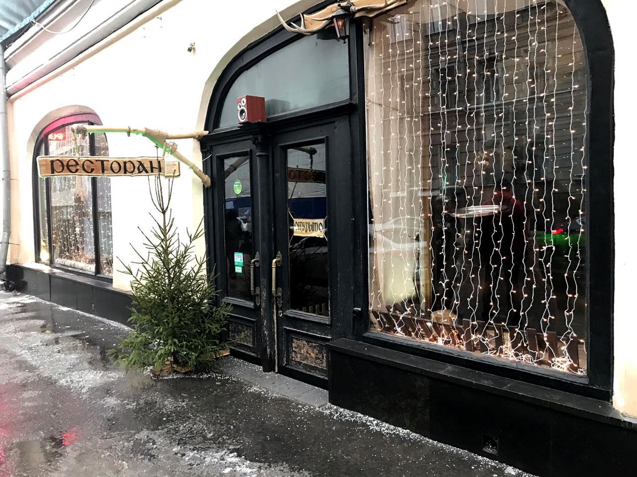L'ingresso del ristorante NKVD a Mosca.