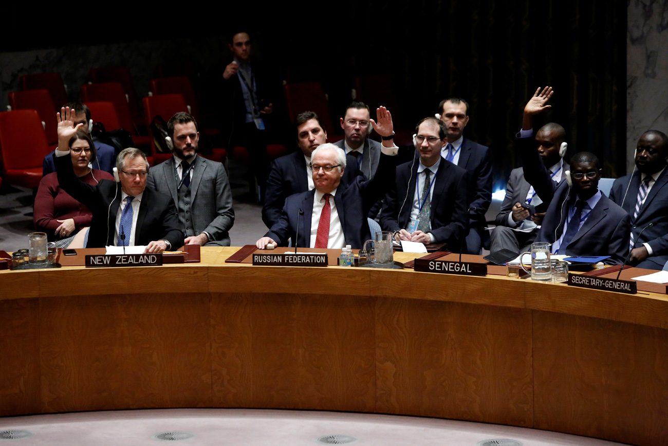 The United Nations Security Council votes on a resolution aimed at ensuring that U.N. officials can monitor evacuations from besieged parts of the Syrian city of Aleppo.