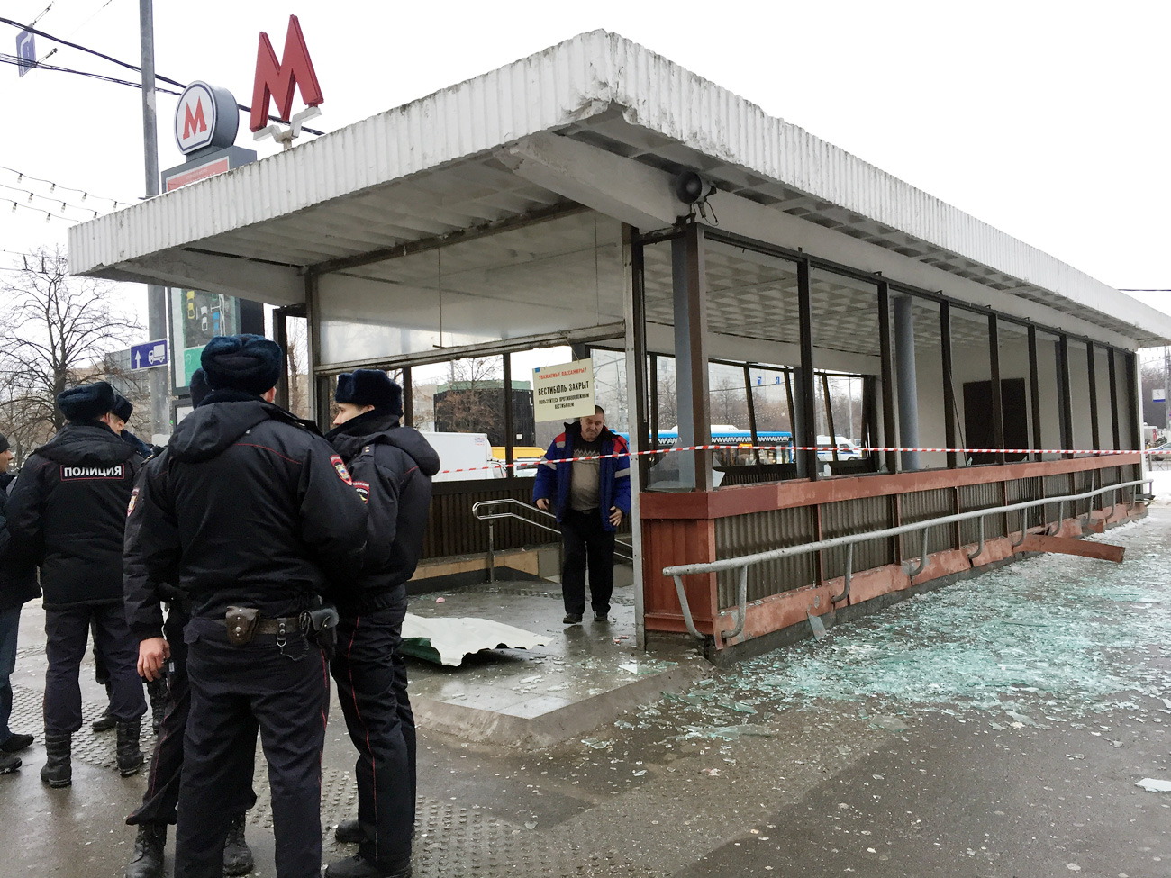 Police officers near the entrance to the Kolomenskaya metro station. Four were injured in a gas explosion in the underpass leading to the station.